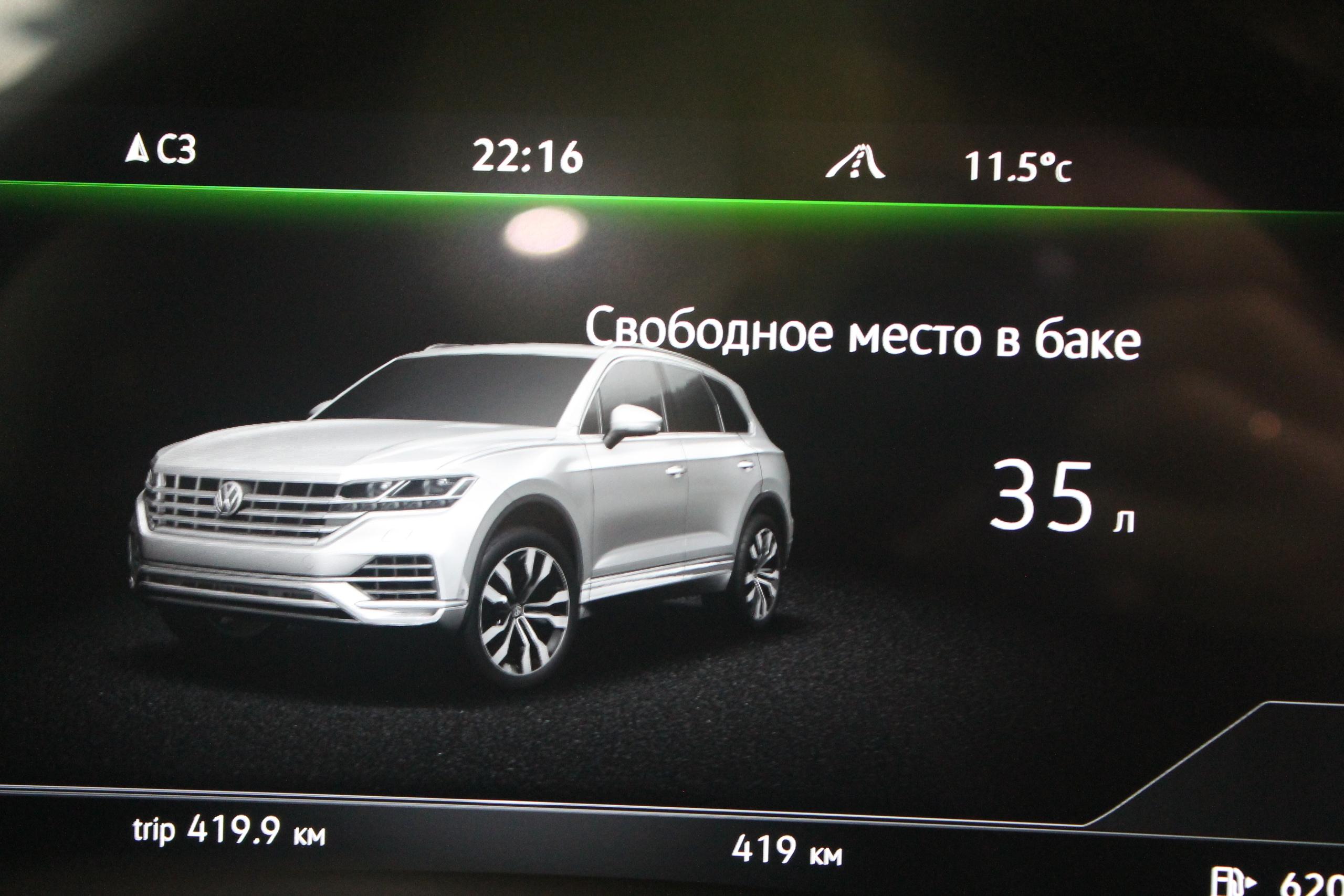 VW Touareg NEW 2018